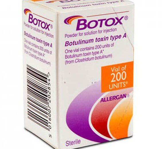 botox 200 units vial